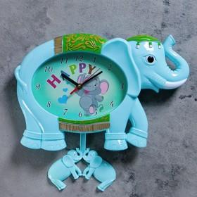 """Часы настенные, серия: Детские,  """"Голубой слоник"""", 36х24 см"""