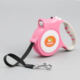 """Рулетка """"Пижон"""" с фонариком, прорезиненная ручка, 5 м, до 35 кг, розовая"""