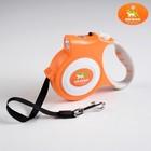 """Рулетка """"Пижон"""" с фонариком, прорезиненная ручка, 5 м, до 35 кг, оранжевая"""