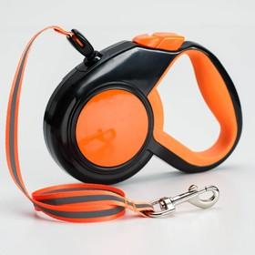Рулетка 5 м, до 25 кг, со светоотражающими элементами на корпусе и поводке, резиновая ручка, оранжевая