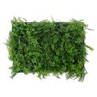 """Газон-коврик искусственный, 40 х 60 см, """"Разнотравье"""""""