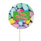 """Топпер - открытка """"Happy Birthday!"""" конфеты"""