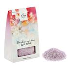 """Соль для ванн """"Все цветы этой весны для тебя"""" с ароматом лавандового поля, 400 г"""