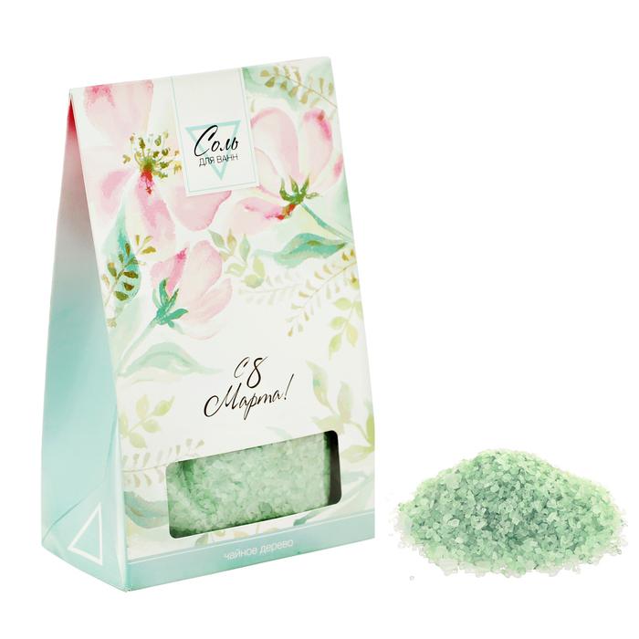 """Соль для ванн """"С 8 Марта"""" с ароматом чайного дерева, 400 г"""