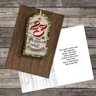 Открытка «С 23 февраля», шильдик, 12 × 18 см