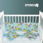 бортики в кроватку «Уральская мануфактура» для младенцев
