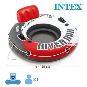 Круг-кресло для плавания RIVER RUN, с ручками, d=135 см, 56825EU INTEX