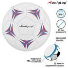 Soccer ball, 32 panel, 2 sublayer, PVC, machine stitching, size 5