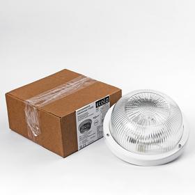 Светильник Ecola Light, ДПП03-7-001, 1*GX53, Круг, прозрачный, IP65, белый, 185х185х85 Ош