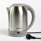 Чайник электрический ZIMBER ZM-11133, 2 л, 1500 Вт, металл, серый