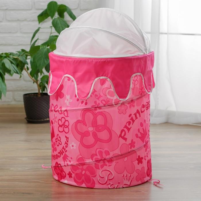 """Корзина для игрушек """"Принцесса"""" с крышкой и ручками, цвет розовый"""