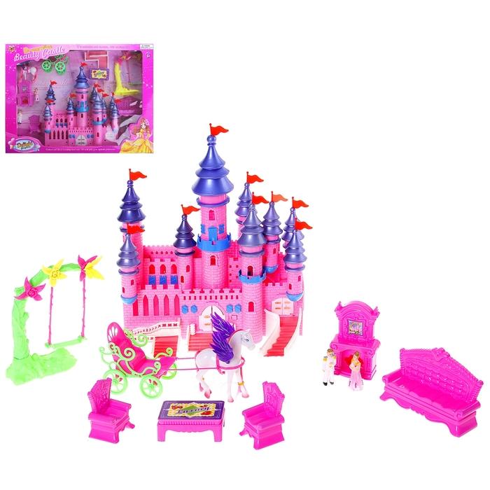 Замок для куклы, с аксессуарами