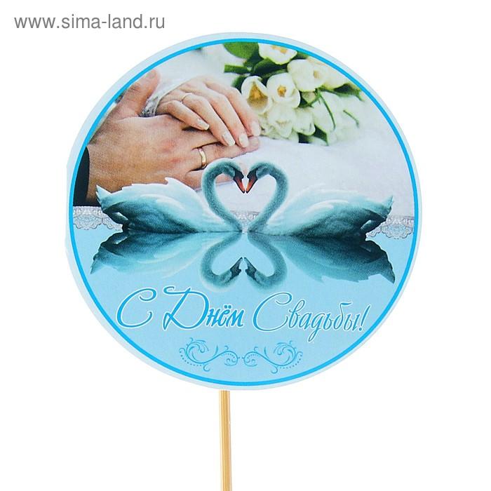 """Топпер - открытка """"С Днём Свадьбы"""" лебеди"""