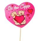"""Топпер - открытка """"От всего сердца"""" мишки"""