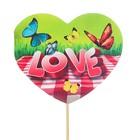 "Топпер - открытка ""LOVE"" бабочки"