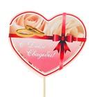 """Топпер - открытка """"С Днём Свадьбы!"""" розы, кольца"""