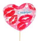 """Топпер - открытка """"С Любовью"""" поцелуи"""