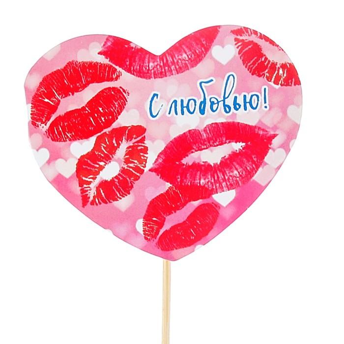 Скрап, сердечки поцелуи открытки