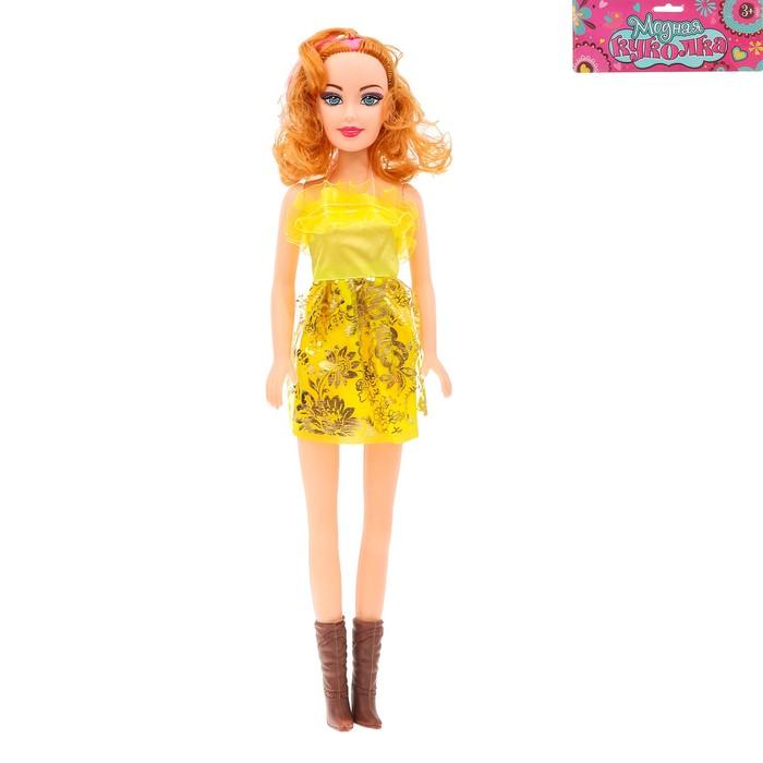 Кукла «Мери», цвет МИКС
