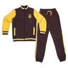 Костюм спортивный для мальчика, рост 134 см, цвет жёлтый/тёмно-серый 1126