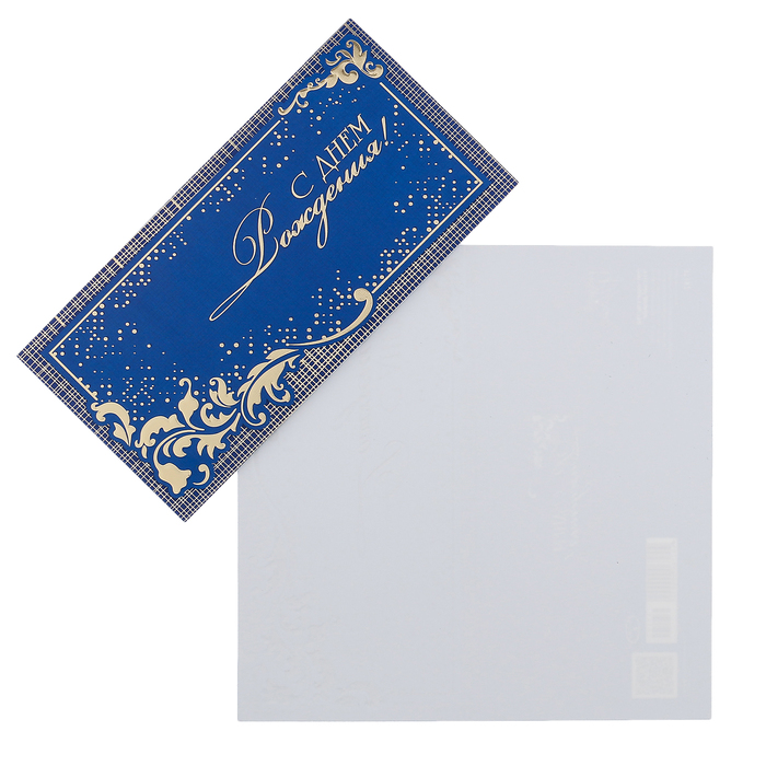 Кофе, открытка синяя с днем рождения