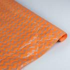 """Бумага """"Эколюкс"""" двусторонняя, 0,7 х 5 м, серебро-оранжевый"""