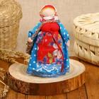 Оберег «Кукла мотанка», желанница, 15 см  микс