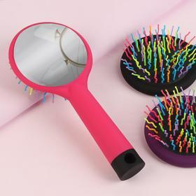 Расчёска массажная, с зеркалом, цвет МИКС