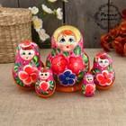 Матрёшка «Лариса», розовый платок, 5 кукольная, 13 см