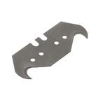 """Лезвия для ножей Remocolor, """"Двойной крюк"""", 19х60 мм, 5 шт."""