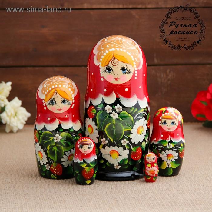Матрёшка «Земляничка», чёрный платок, 5 кукольная, 17,5 см