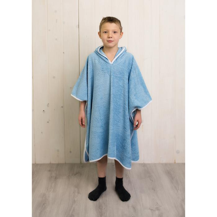 Халат-пончо для мальчика, размер 100 × 80 см, голубой, махра 350 г/м