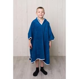 Халат-пончо для мальчика, размер 100 × 80 см, синий, махра 350 г/м