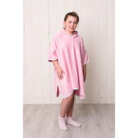 Халат-пончо для девочки, размер 100 × 80 см, розовый, махра