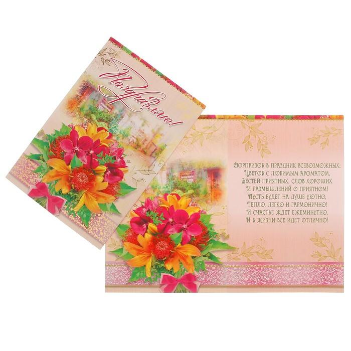Музыкальные открытки самара, картинки встречай мужа