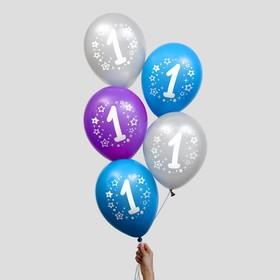 "Balloon 12"" ""Figure 1"", set of 25 PCs, MIX"