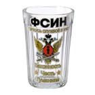 "Стакан граненый ""ФСИН"", 250 мл"