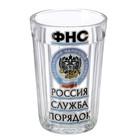 """Стакан граненый """"ФНС"""", 250 мл"""
