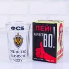 """Стакан граненый """"ФСБ"""", 250 мл"""