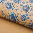 Бумага упаковочная крафтовая «Нежные гортензии», 50 × 70 см