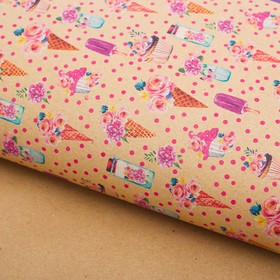 Бумага упаковочная крафт 'Цветочный рожок', 50 х 70 см Ош