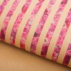 Бумага упаковочная крафт «Цветочные полосочки», 50 х 70 см