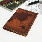 """Обложка для паспорта """"Карта Мира"""", , цвет коричневый"""