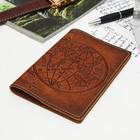 """Обложка для паспорта """"Карта полушарий"""", , цвет коричневый"""