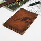 """Обложка для паспорта """"Огненный конь"""", , цвет коричневый"""