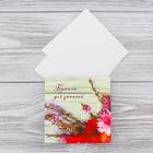"""Футляр с бумажным блоком для записей """"Цветы"""""""