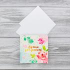 """Футляр с бумажным блоком для записей """"Акварельные цветы"""""""