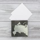 """Футляр с бумажным блоком для записей """"Карта России"""""""