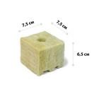 Субстрат минераловатный в кубике, 7,5 ? 7,5 ? 6,5 см, отверстие 15 ? 15 мм, «Эковер»