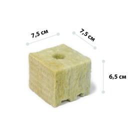 Субстрат минеральный в кубике, 7,5 × 7,5 × 6,5 см, отверстие 15 × 15 мм, IZOVOL AGRO